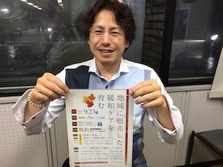 岡澤dr.jpg